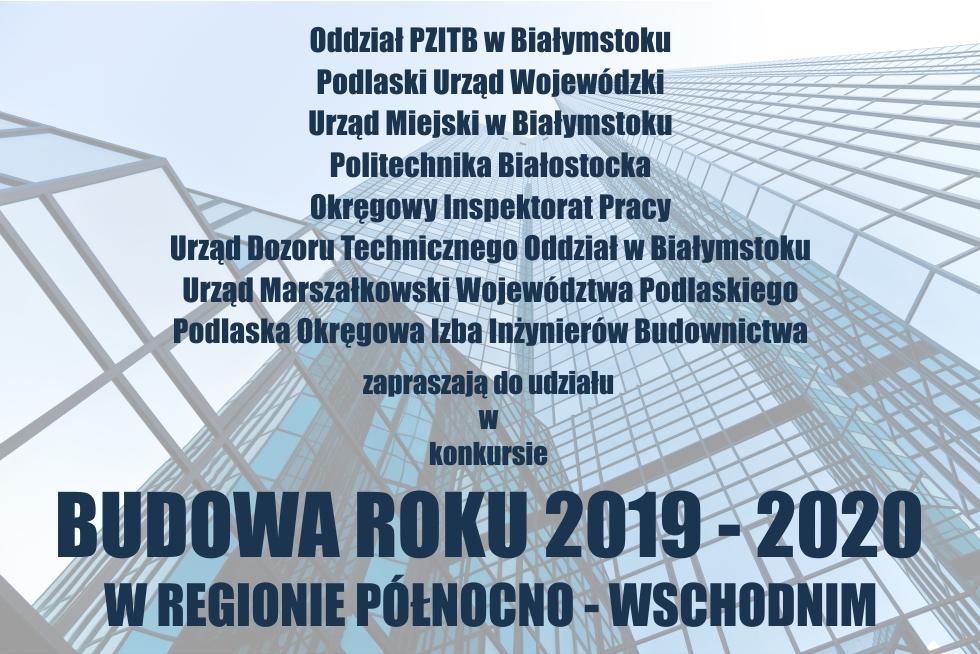 Plakat, budowa roku 2019-2020 w regionie północno-wschodnim