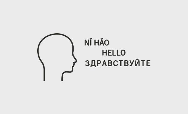 zarys głowy - grafika